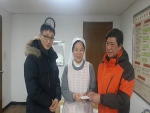 2017년 성가요양원 방문 하여 설날 성금 전달